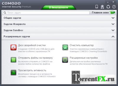 Comodo Internet Security Premium 6.0.264710.2708 Final (2013) PC