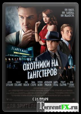 Охотники на гангстеров / Gangster Squad (2013) HDTVRip