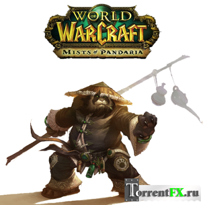 World of Warcraft: Туманы Пандарии (2012) PC