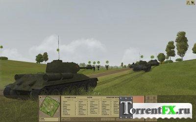 Вторая мировая: Освобождение Белоруссии (2009) PC | Лицензия