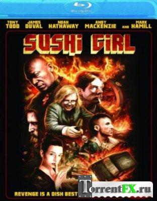 Суши гёл / Sushi Girl (2012) HDRip | Лицензия