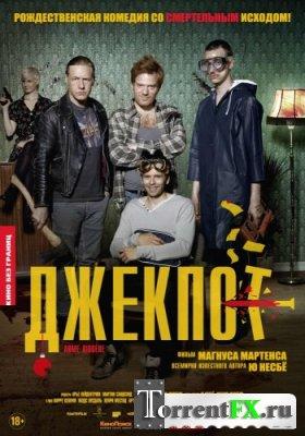 Джекпот / Arme Riddere (2011) HDRip   Лицензия