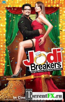 Разрушители семей / Jodi Breakers (2012) DVDRip | L1