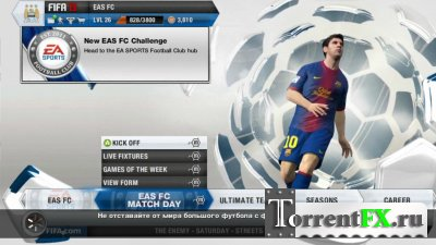 FIFA 13 (2012) PC | RePack �� R.G. Catalyst