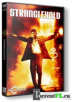 Stranglehold: Коллекционное издание (2007) PC