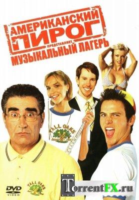 Американский пирог: Музыкальный лагерь (2005) DVD5