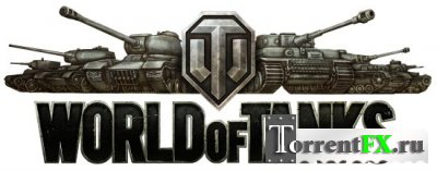 Моды World of Tanks для v0.8.3