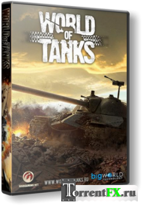 World of Tanks / Мир Танков [0.8.3] (2013)