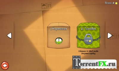 Cut the Rope (2012) PC