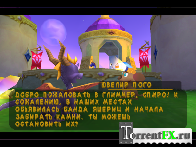 Spyro 2: Ripto's Rage! (1999) PC