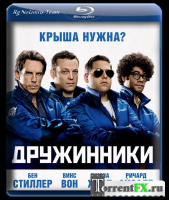 Дружинники / The Watch (2012) BDRip 720p