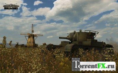 ��� ������ / World of Tanks [0.8.4] (2010) PC