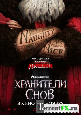 Хранители снов / Rise of the Guardians (2012/HDRip)