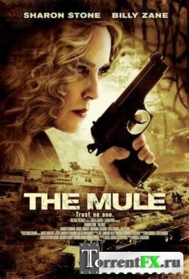 Мул / The Mule (2013/HDRip)