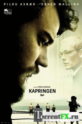 Угон / Kapringen (2012) HDRip | L1