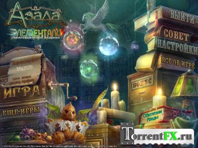 Азада 4: Элементали / Azada 4: Elementa CE (2013) PC