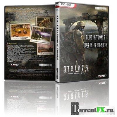 S.T.A.L.K.E.R.: Dead Autumn 2 - Другая реальность (2013) PC