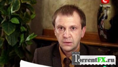 Женский день (2013) SATRip