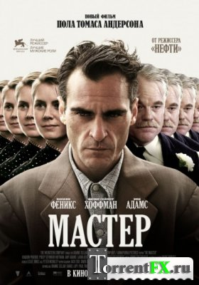 Мастер / The Master (2012) HDRip | Лицензия