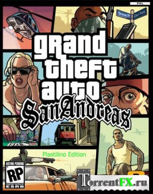 GTA San Andreas - Plastilino Edition (2013) PC