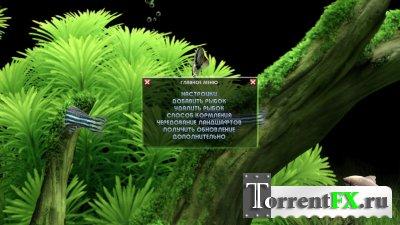 Dream Aquarium Screensaver 1.2592 (2013) РС