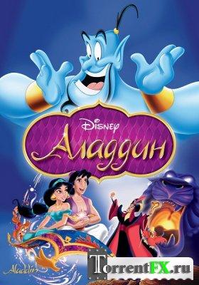 ������� / Aladdin (1992) BDRip 720p