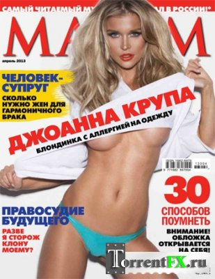 Maxim Россия [01-04] (2013) PDF
