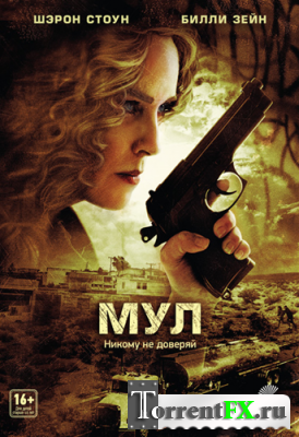 Мул / The Mule (2013) BDRip 720p