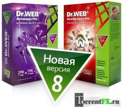 Dr.Web Anti-Virus + Dr.Web Security Space Pro 8.0.6.03180 (2013) PC
