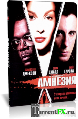 Амнезия / Twisted (2004) HDTVRip | D