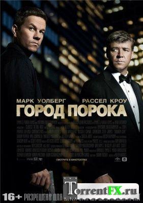 Город порока / Broken City (2013) WebRip