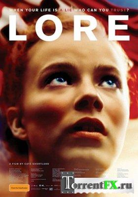 Лоре / Lore (2012) HDRip | L1