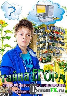 ����� �����, ��� �������������� ����������� ������������ ����� (2012) SATRip