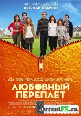 Любовный переплет / The Oranges (2011) HDRip