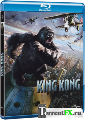 Кинг Конг / King Kong (2005) BDRip 1080p