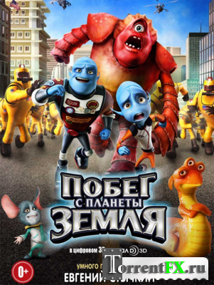 ����� � ������� ����� / Escape from Planet Earth (2013) DVDRip