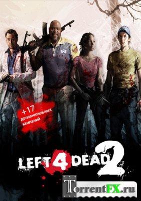 Left 4 Dead 2 [2.1.2.2] + 17 новых кампаний (2013) PC | RePack