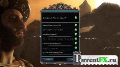 Sid Meier's Civilization V: Gods and Kings (2012) PC | LossLess RePack