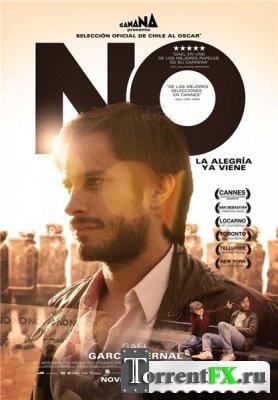 Нет / No (2012) DVDRip | Лицензия
