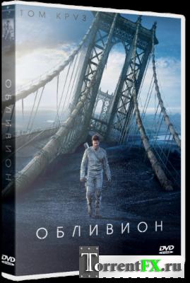 �������� / Oblivion (2013) CAMRip