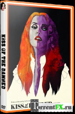 Поцелуй проклятой / Kiss of the damned (2012) WEB-DL