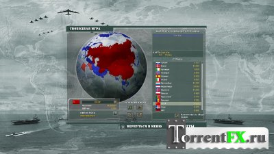 Supreme Ruler: Cold War [v.7.2.2] (2011) PC