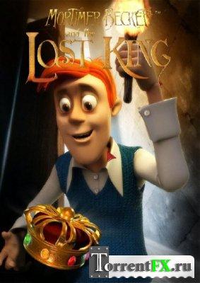 Мортимер Беккет и Пропавший Король (2010) PC | Лицензия