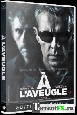 Слепой / À l'aveugle (2012) HDRip | L1