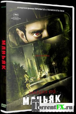 Маньяк / Maniac (2012) DVDRip | Лицензия