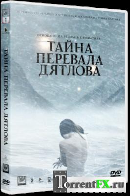Тайна перевала Дятлова / The Dyatlov Pass Incident (2013) BDRip | Лицензия