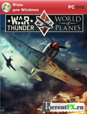 Wаr Тhunder: Wоrld of Planеs [v. 1.29.31.0] (2012) PC