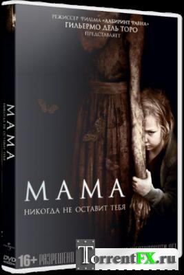 Мама / Mama (2013) DVDRip | L1