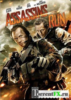 Белый лебедь / Assassins Run (2013) DVDRip   L2