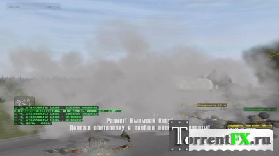 Operation Flashpoint: Peacemaker (2003) PC